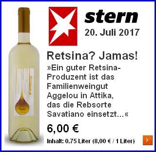 Retsina-Aggelou_Stern_20-07-2017_Banner