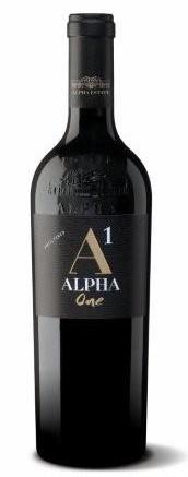Alpha One 2013