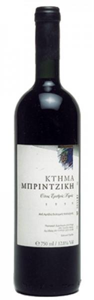 Ktima Brintzikis 2013
