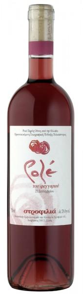 Strofilia rosé 2016
