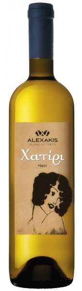 Alexakis Hatiri 2020