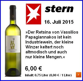 Retsina-Papagiannakos_Stern_Banner