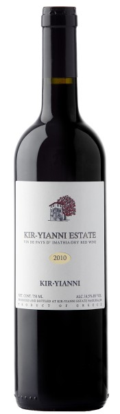 Kir-Yianni Estate 2016