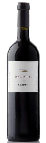 Dyo Elies 2016