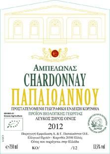 Papaioannou Chardonnay 2020