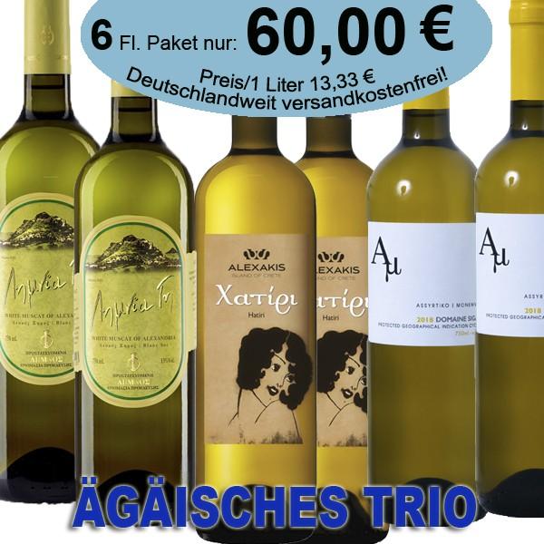 Cava Sparpaket Ägäisches Trio
