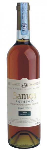 Samos Anthemis O.P.E. 2010
